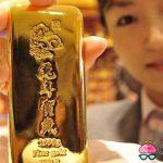 ccomo saber que no es oro